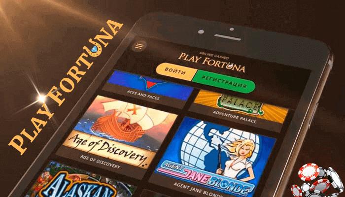 демо игровые автоматы Казино Плей Фортуна  бесплатно